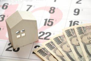 引っ越し費用で使用する料金