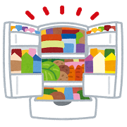 引越す前の冷蔵庫