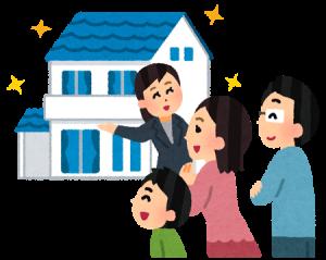 引越しを考える家族