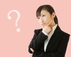 失業保険の転居手続きで悩む女性