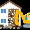 建て替え中の家