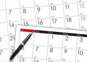 車庫証明の住所変更の期限を書いたカレンダー