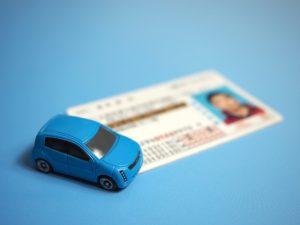 住所変更をした自動車免許