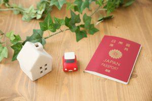海外への引越しに必要なパスポート