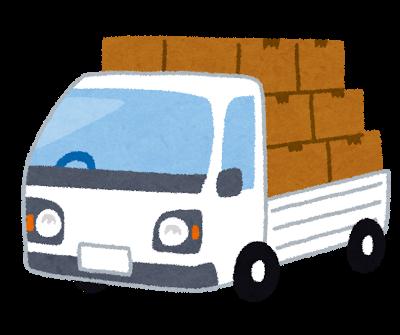 長距離引越し用のトラック