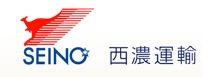 カンガルー引越便のロゴ
