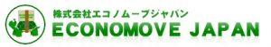 エコノムーブジャパンのロゴ