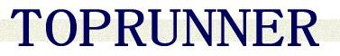 トップランナーのロゴ