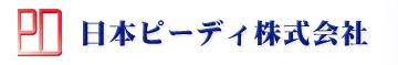 日本ピーディ株式会社のロゴデザイン