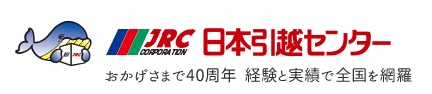 JRC日本引越センターのデザインロゴ
