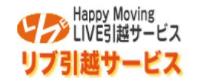LIVE引越サービスのロゴデザイン