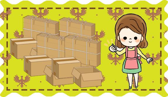 荷物の梱包資材の調達