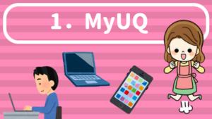 1.MyUQ
